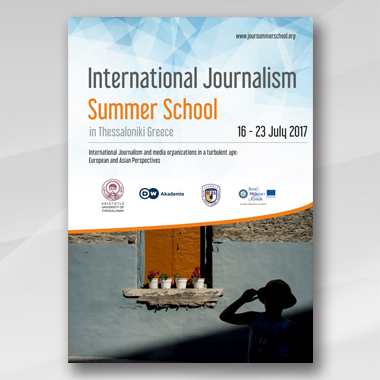International Journalism Summer School